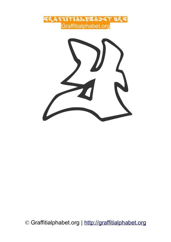 Wildstyle Graffiti Alphabets Graffonti A-Z | Graffiti Alphabet Org ...