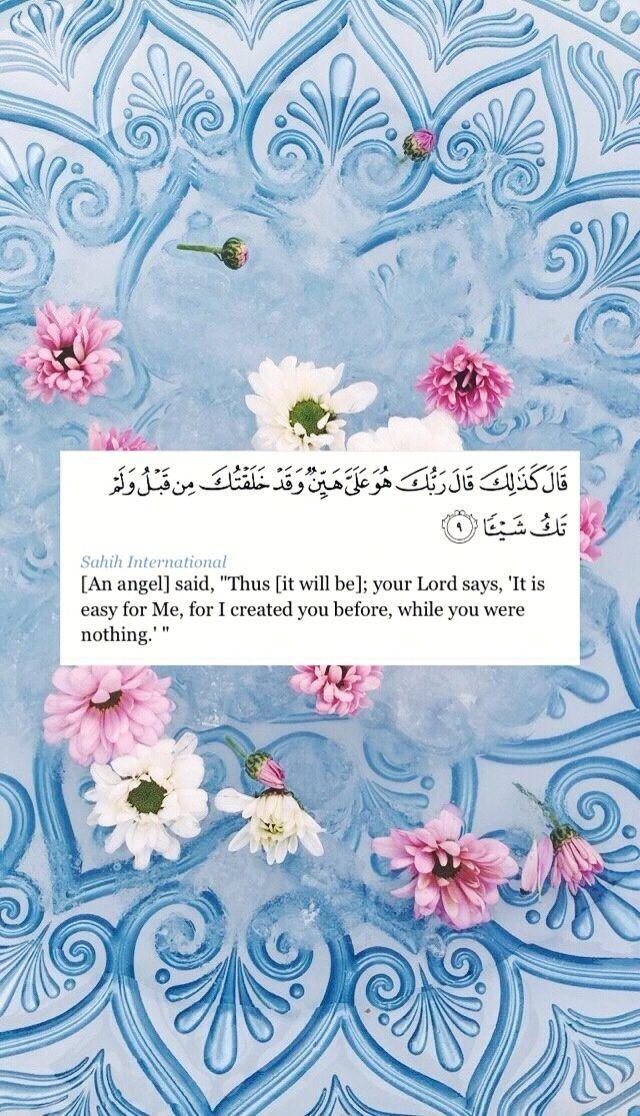 Pin On Quran Beautiful wallpaper quranic quotes