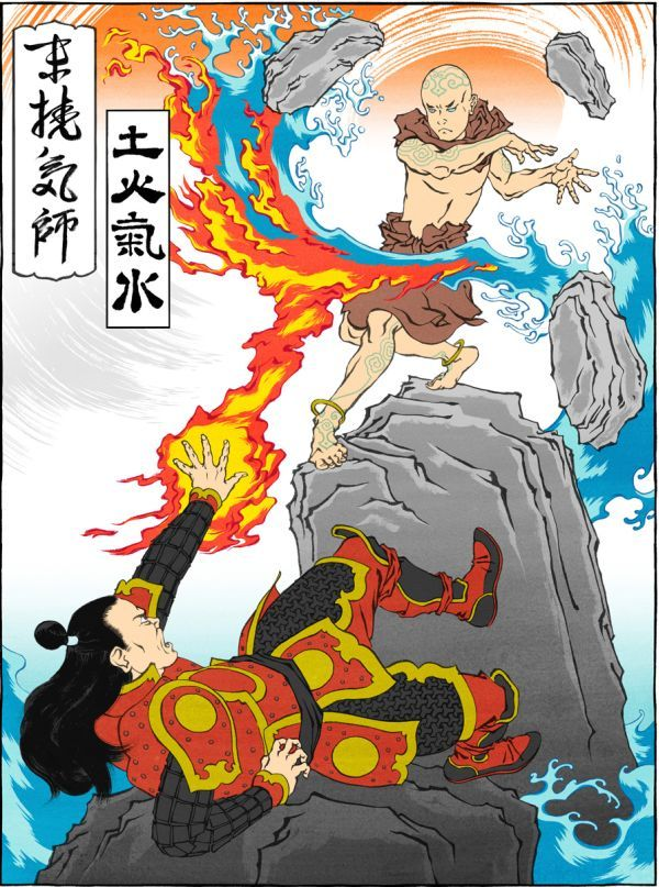 Popular Anime Series As Traditional Japanese Prints Japanese Art Anime Traditional Japanese Art