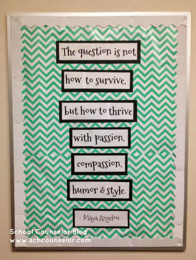 "Maya Angelou ""Thrive"" Quote Bulletin Board (School"