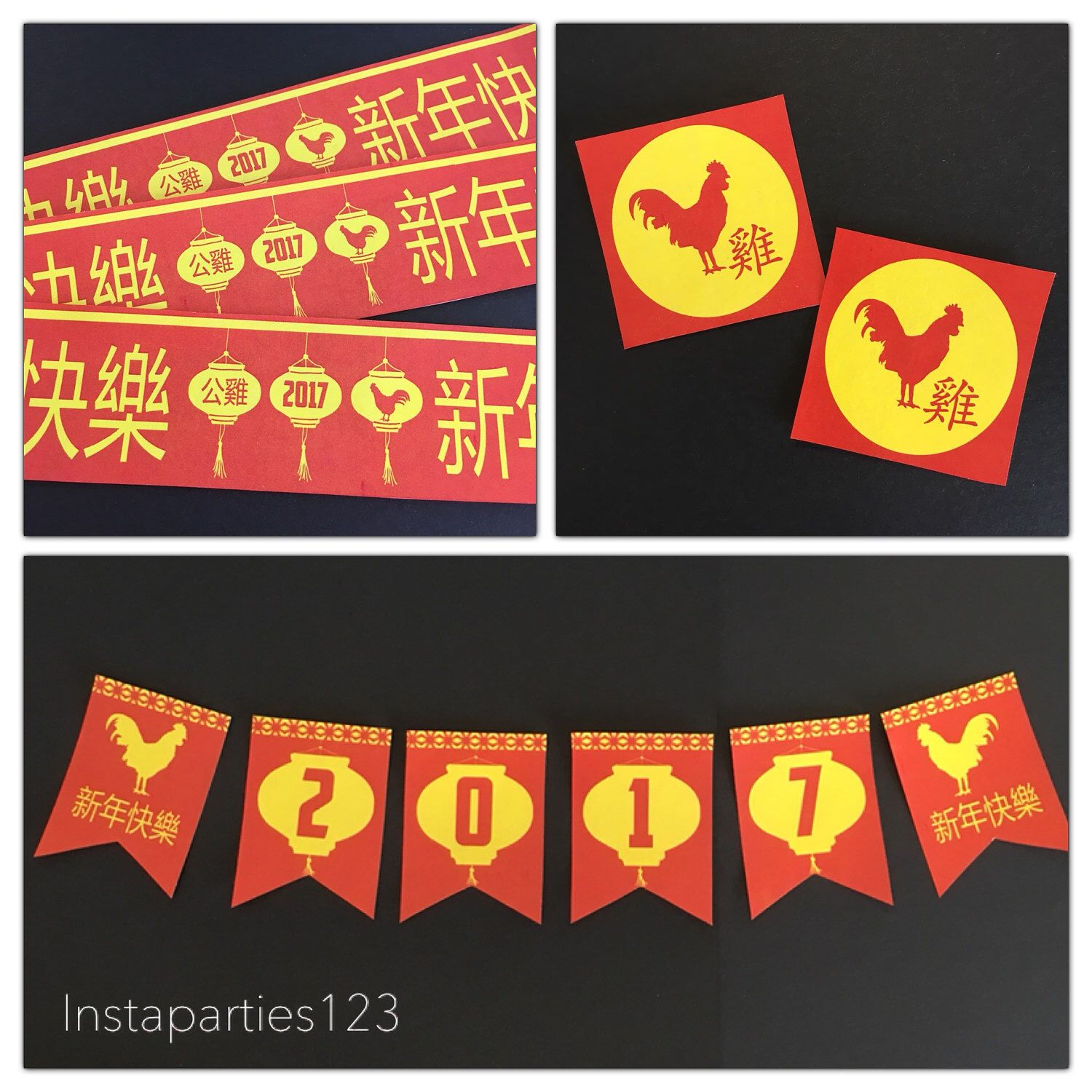 DIGITAL Chinese New Year Party Rooster 2017 Lunar New Year Water ...