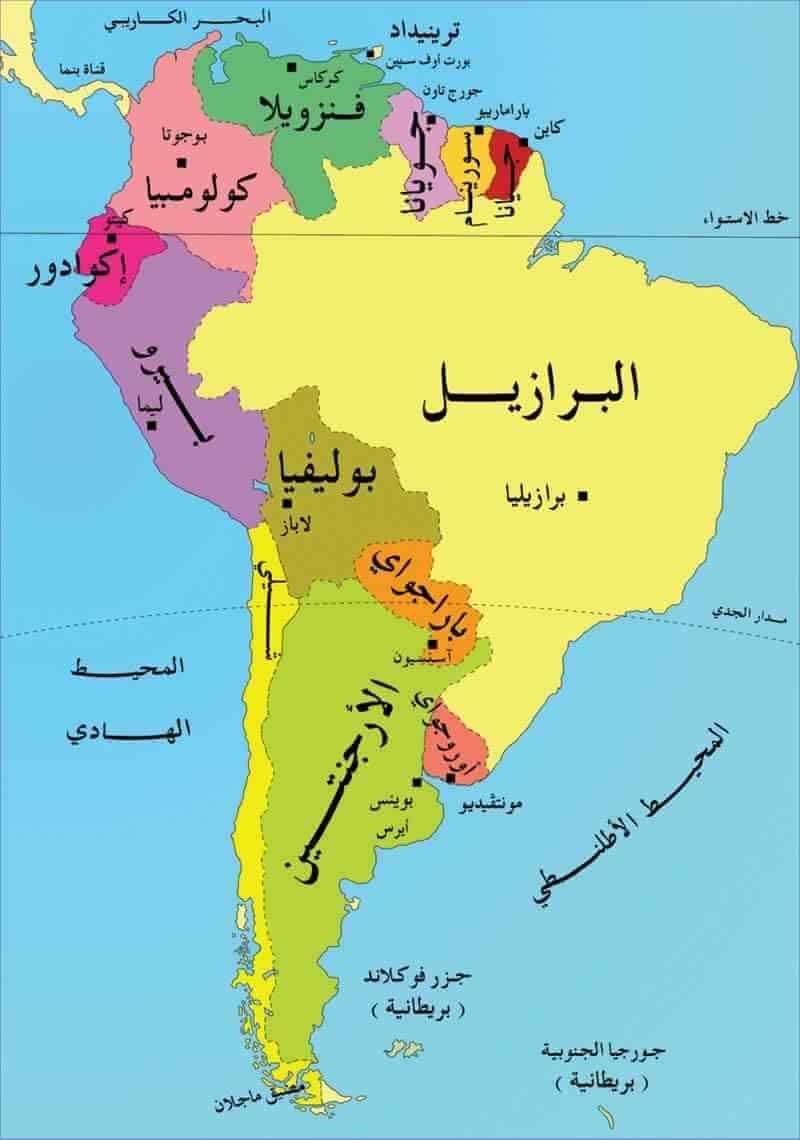 خريطة قارة أمريكا الجنوبية World Political Map Political Map World Map