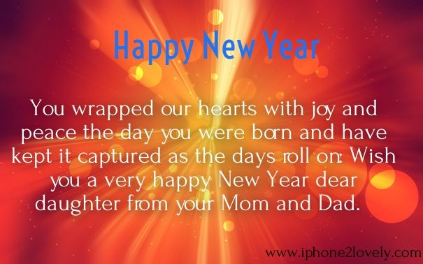 Images For Happy New Year Wishes For Daughter 2017 Happy New Year