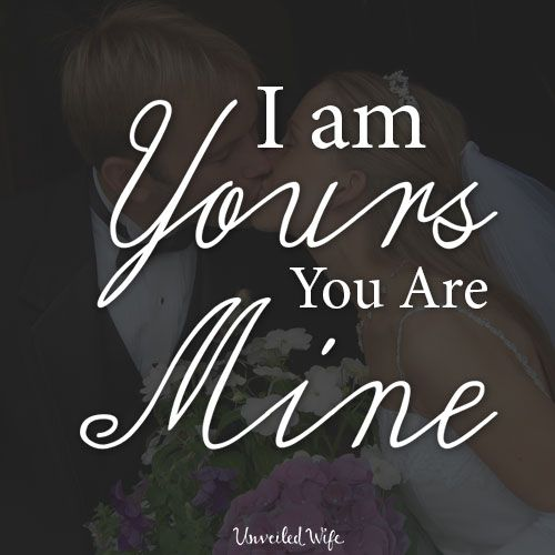 you is mine