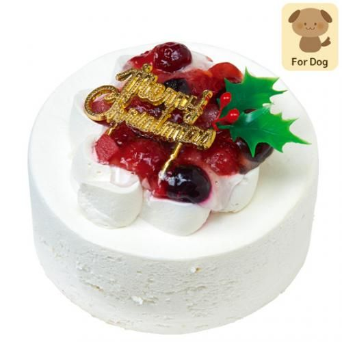 店舗受取予約商品 犬用ケーキ 豆乳クリームのクリスマスケーキ イオンペット Aeon Pet 公式通販サイト ペット用品 ペットフード販売専門店 クリスマスケーキ ペットフード ケーキ