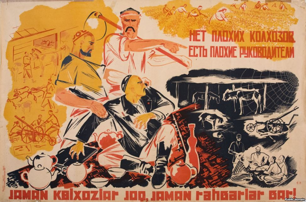 Poster Badezimmer ~ A public information poster in russian and uzbek latin script