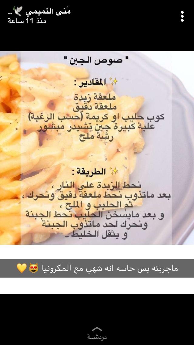 Pin By Naglaelgedawy On طبخ Ramadan Recipes Food Receipes Food Recipies