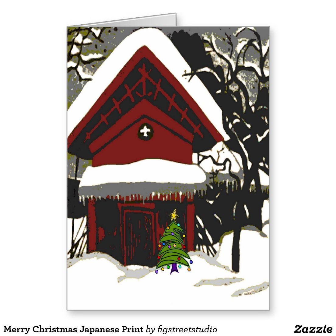 Merry Christmas Japanese Print Greeting Card Art Pinterest