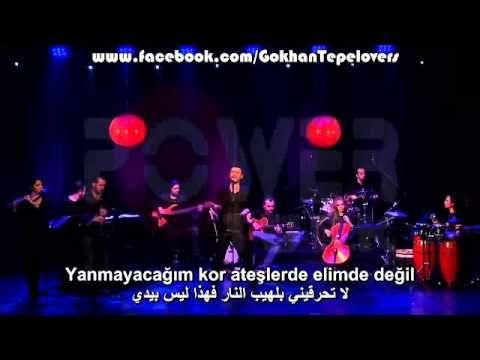 Gökhan Tepe - Tanrım Dert Vermesin (PowerTürk Akustik) مترجمة للعربية