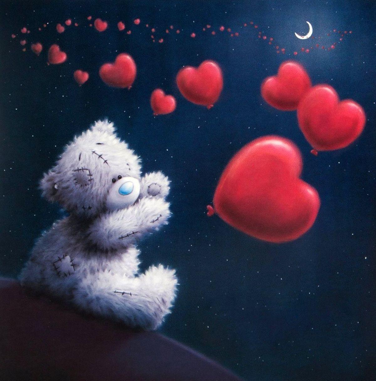 Картинки сердечко, открытки любовные скучаю по тебе