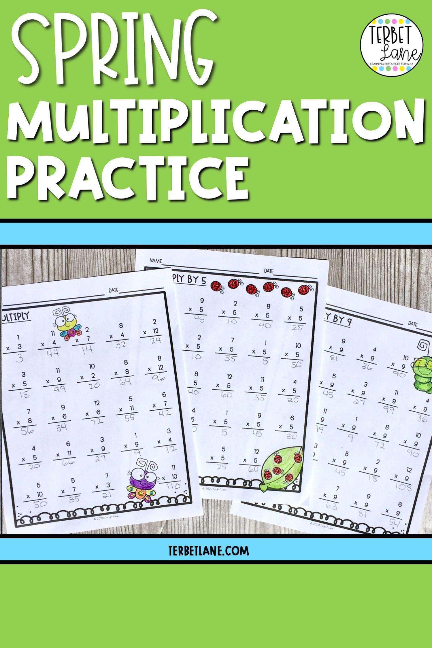 Spring Math Multiplication Worksheets Distance Learning