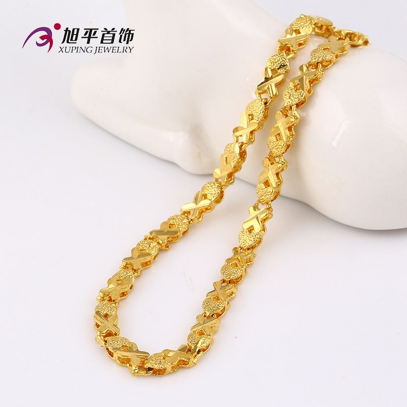 6753e4bed xuping costume jewelry simple design gold color copper alloy bracelets  bangle, View gold bracelets, Xuping Jewelry Product Details from Xuping  Jewelry Co., ...