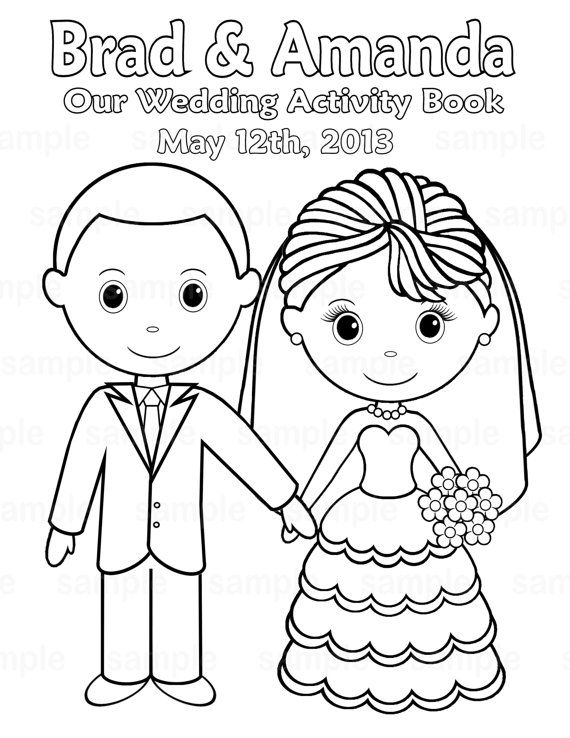 Printable Personalized Wedding Coloring Activity Book For Kids Should Keep Them Happily Entertained For A Bit Wedding Coloring Pages Wedding Activities Kids Wedding Activities