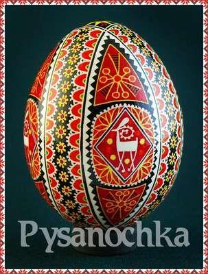 Ukraine, Easter Egg