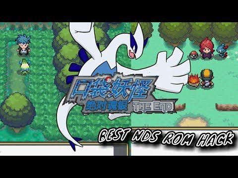 Bester NDS Rom Hack: Pokemon Absolute Soul Silver - Das Ende ist geschafft!