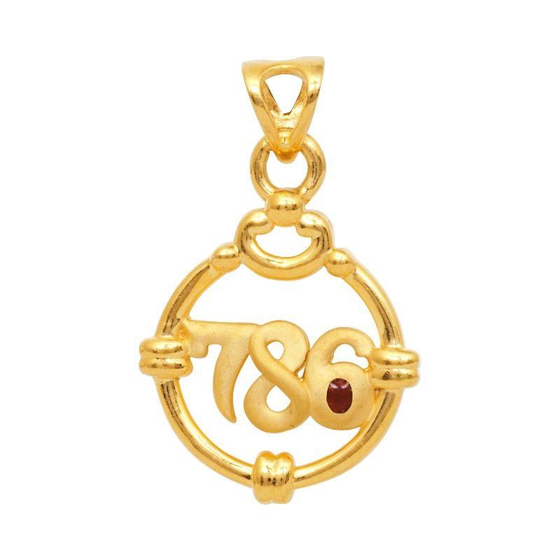 Allah pendant silverallah pendant diamond22kt gold allah pendant allah pendant silverallah pendant diamond22kt gold allah pendant22k gold allah aloadofball Gallery