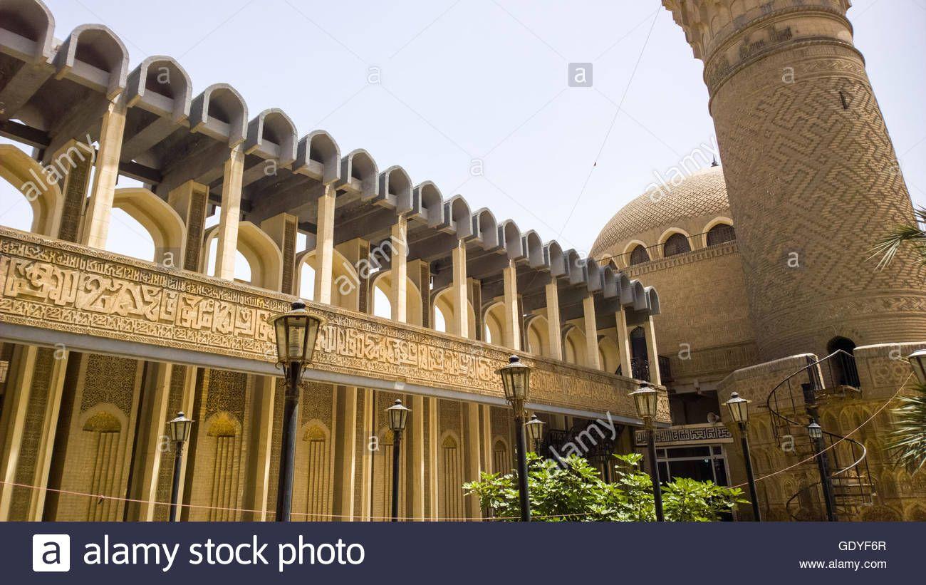 Resultado De Imagen Para Abbasid Architecture Bagdad Baghdad Sydney Opera House Opera House