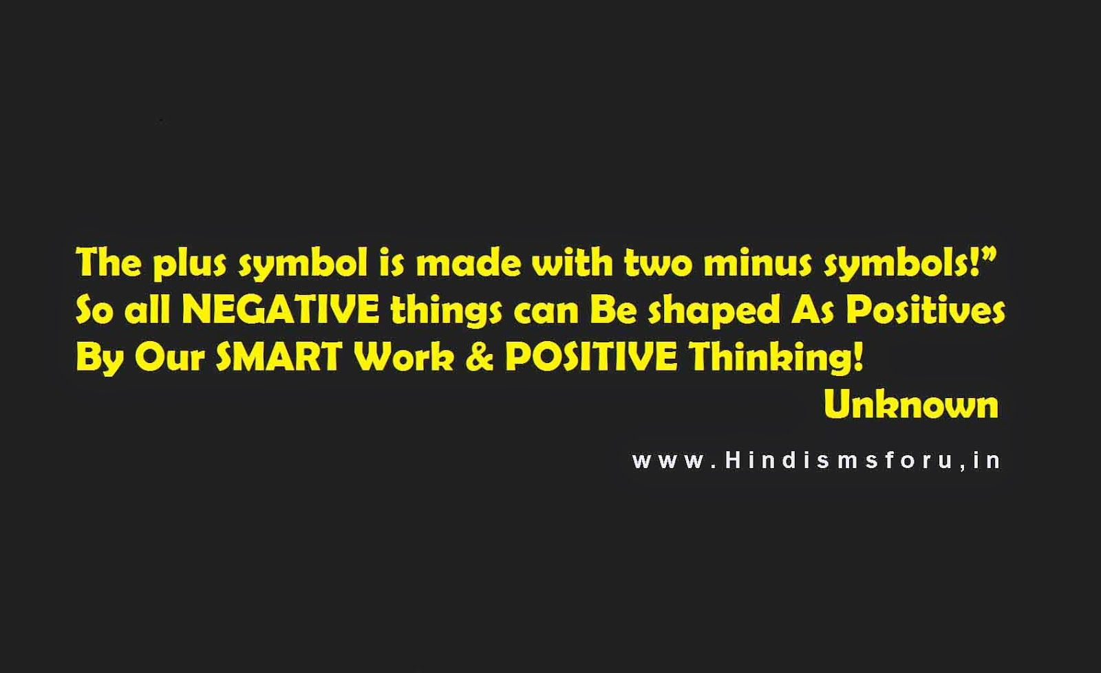 Hindi sms for u the plus symbol is made with two minus symbols hindi sms for u the plus symbol is made with two minus symbols biocorpaavc Images