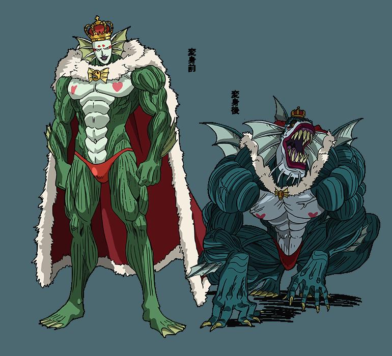Resultado de imagen para deep sea king アニメ