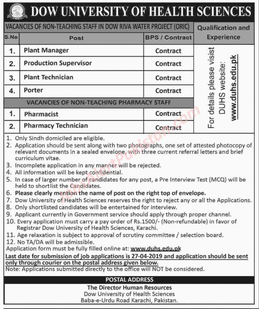 DOW University of Health Sciences Jobs 12 April 2019 for