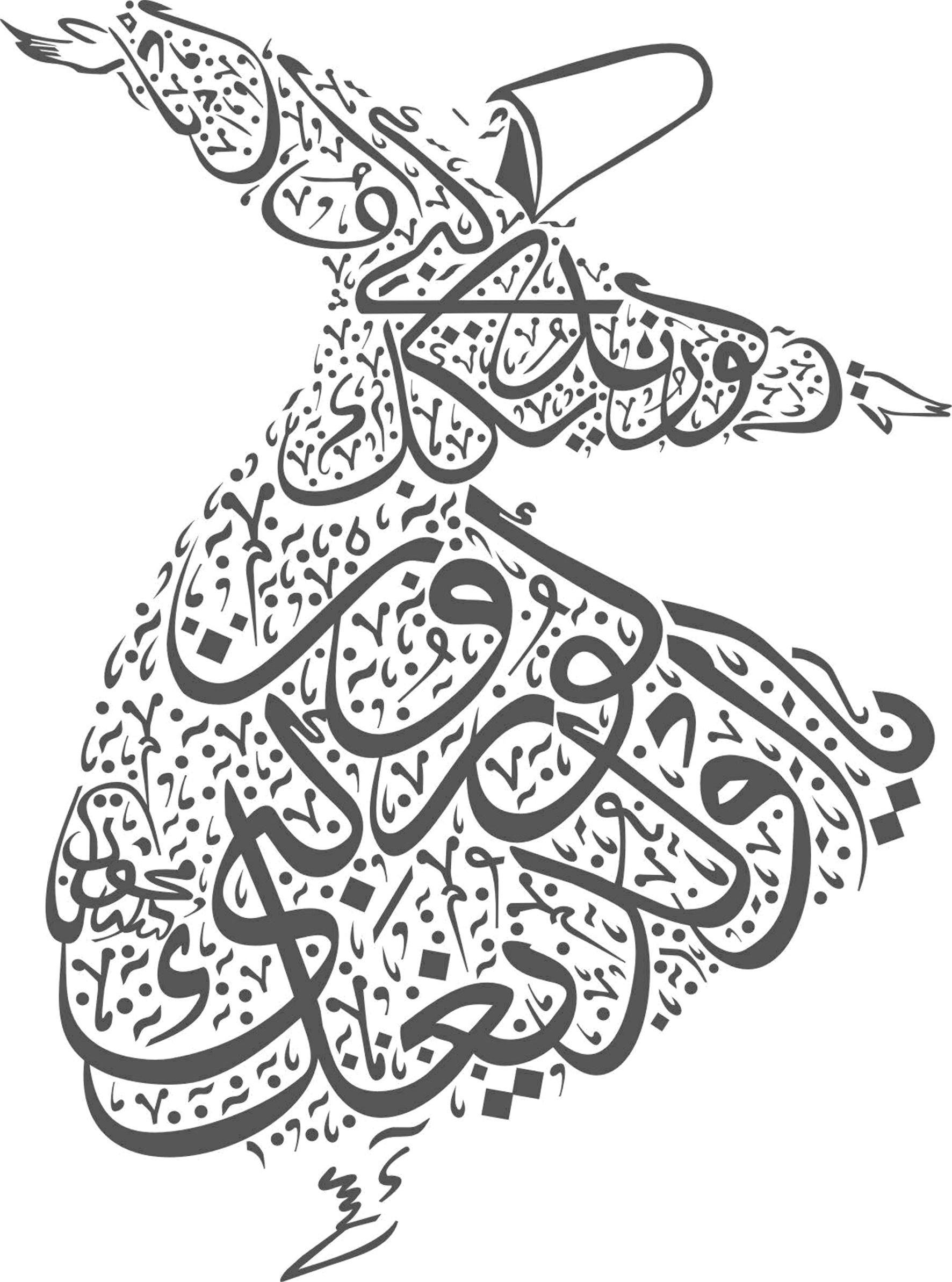 Mevlana Mevlana Pinterest Calligraphy Islamic
