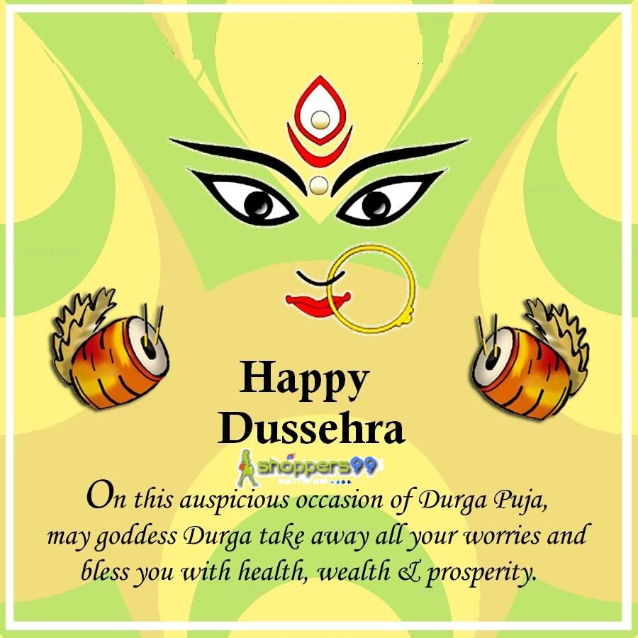 On this auspicious occasion of durgapuja may goddess durga take print name happy dussehra and durga puja greetings cards kristyandbryce Images
