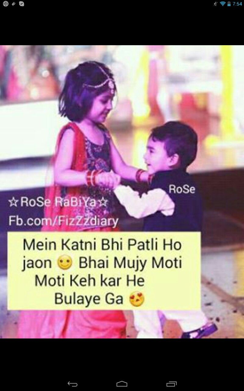 Pin by No name.. 😍 CUTPIE on I love my family.. (With