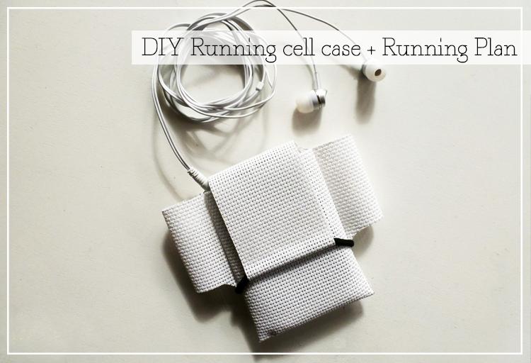 diy running cell case