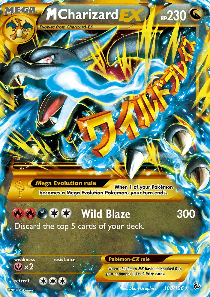 Charizard Gx Guide Rare Pokemon Cards Charizard All Pokemon Cards