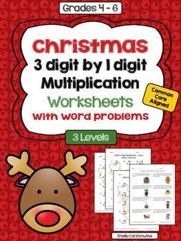 These Christmas themed worksheets cover 3 digit by 1 digit multiplication. These worksheets include 3 different levels PLUS and additional 4th worksheet with Christmas themed Multiplication Word Problems.  These worksheets are also part of a larger Christmas Multiplication Bundle.