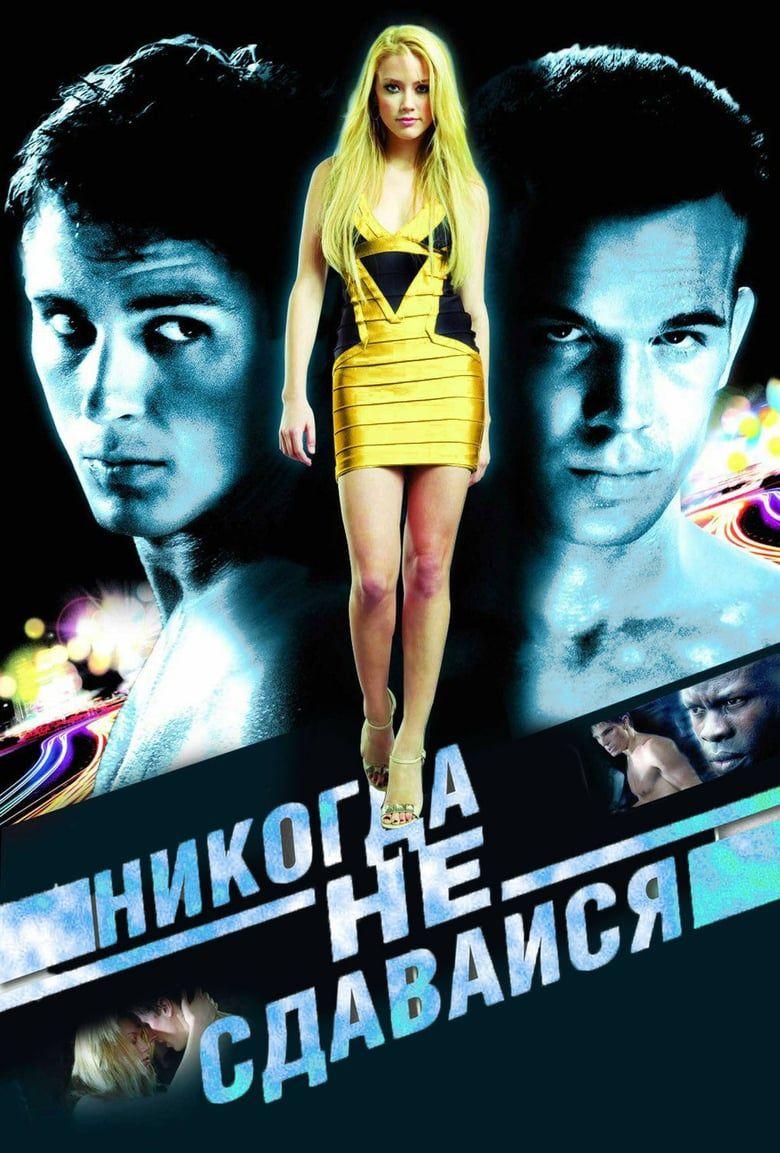 Never Back Down Teljes Film Magyarul Hungary Magyarul Neverbackdown Teljes Magyar Film Videa 2019 Mafab Mozi Indavideo Quebrando Regras Filmes