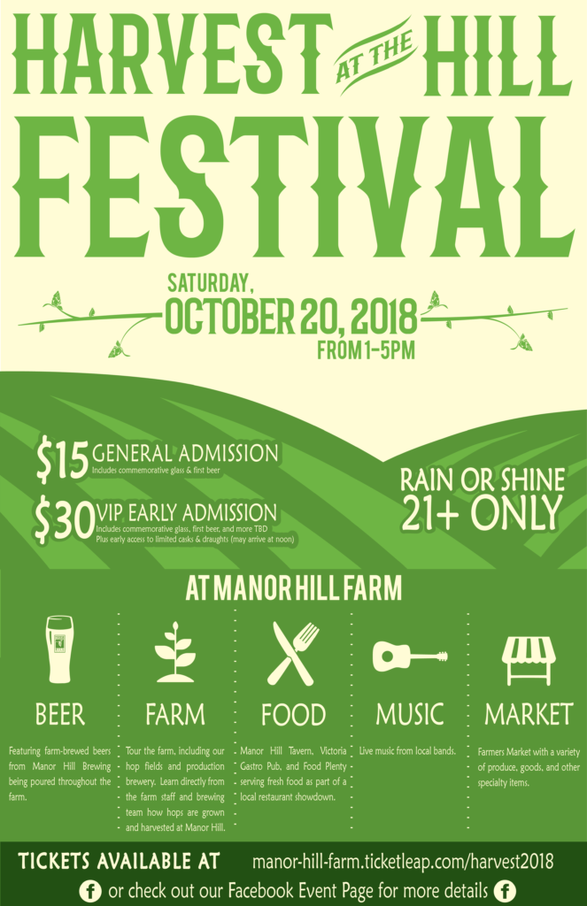 Harvest At The Hill Festival At Manor Hill Farm Manor Hill Brewing Brew Tour Farm Tour Ellicott City