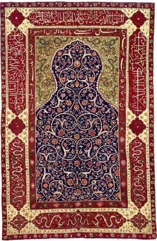 Persian 16th 17th Century Isfahan Palace Prayer Rug Photo Courtesy Christies Rugs On Carpet Prayer Rug Antique Persian Carpet