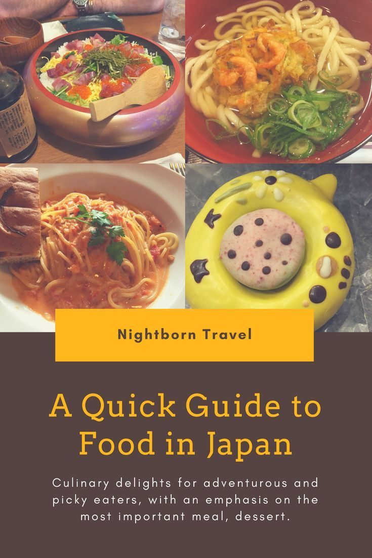 A Short Guide To Food In Japan Nightborn Travel Food Guide Food Japanese Food Traditional