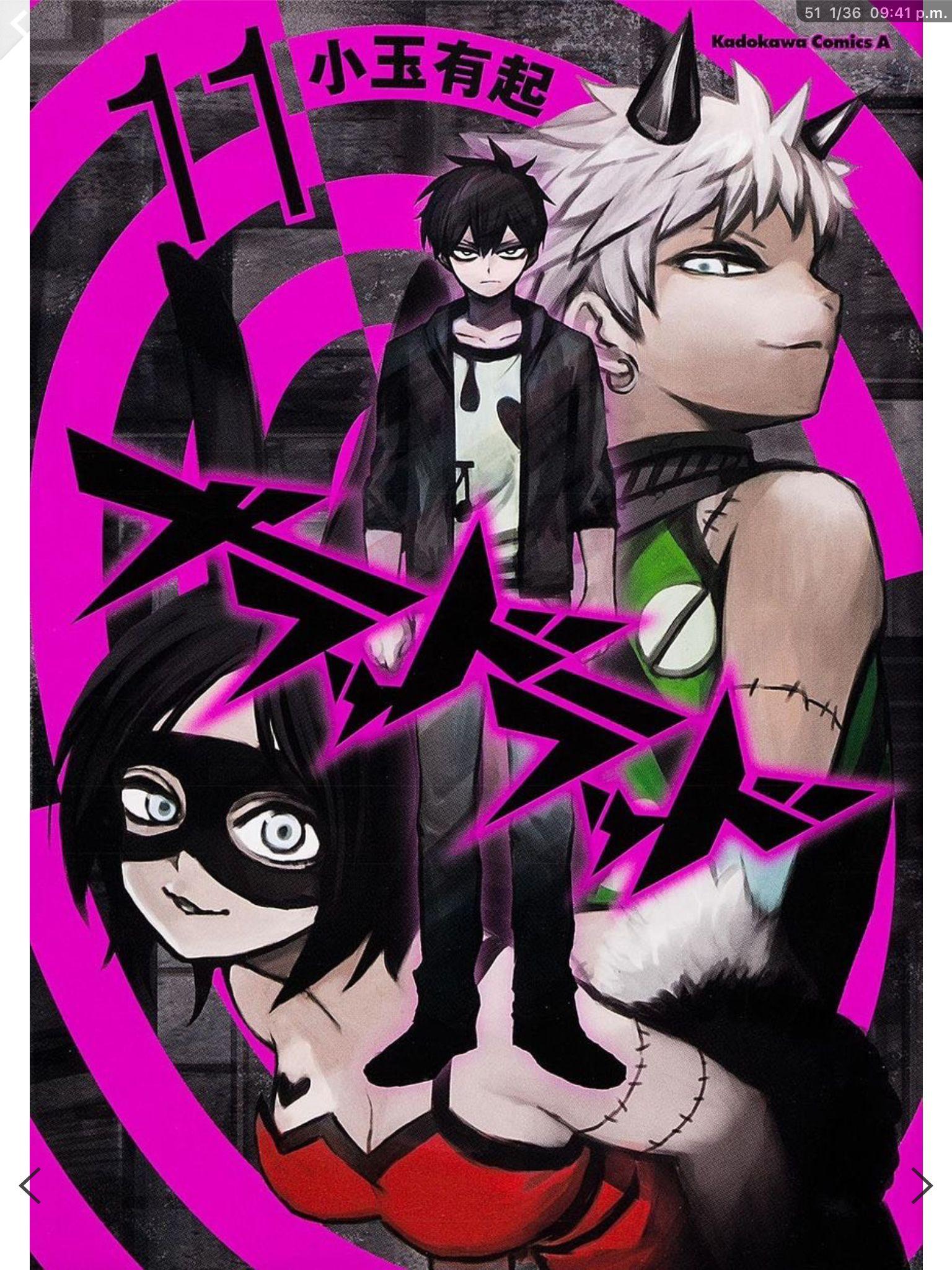 Pin By Lee Ann On Manga Anime Manga Manga Covers