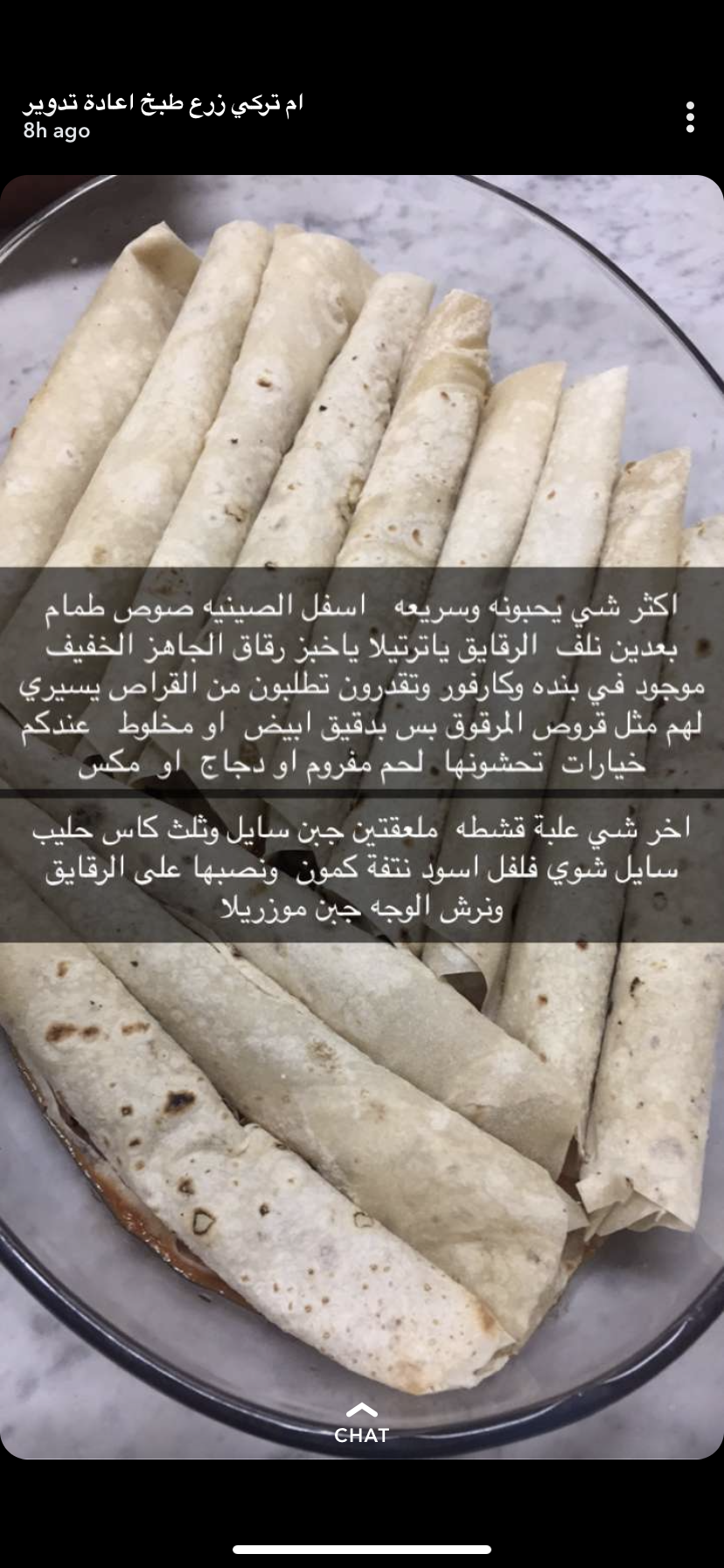 Pin By Almobarak Zahra On وصفات بالعربي Recipes Cooking Cooking Recipes