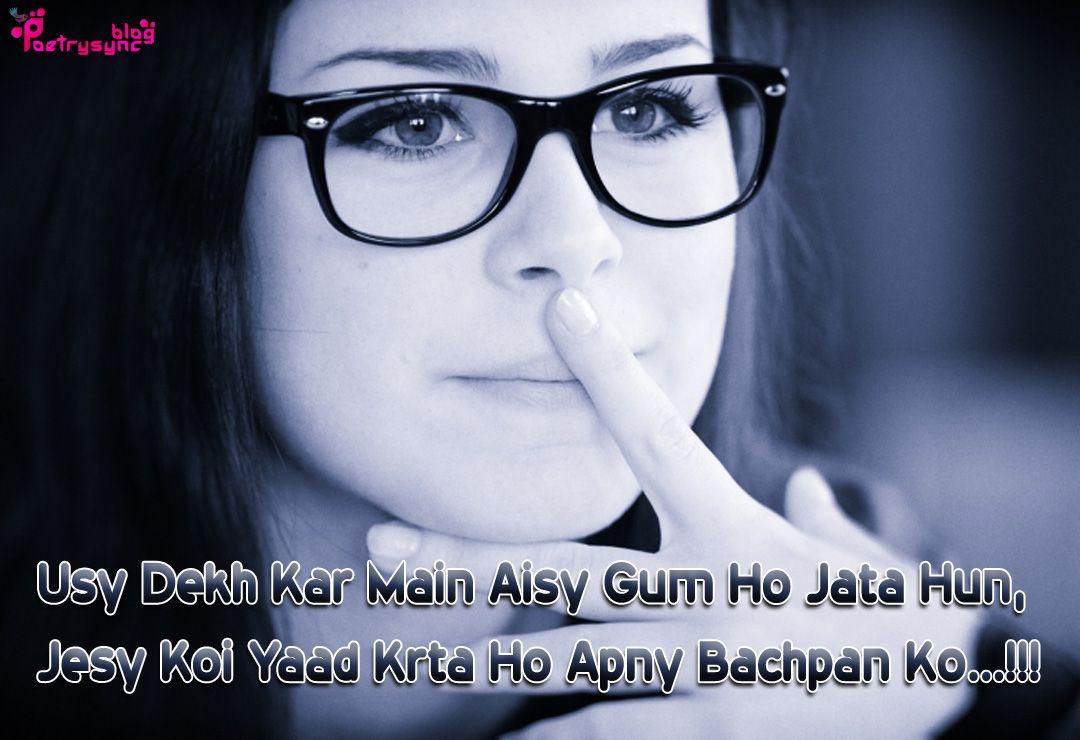 2 line sad shayari in hindi for life