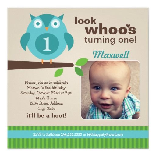 Boy's Birthday Party Photo Invitation | Owl Theme