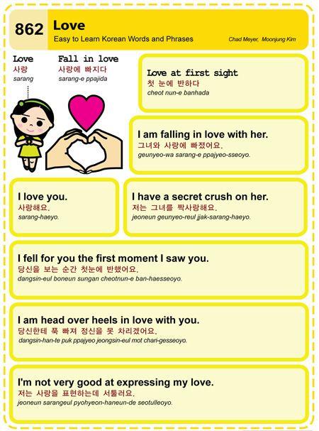 Learn Korean Love  E  A