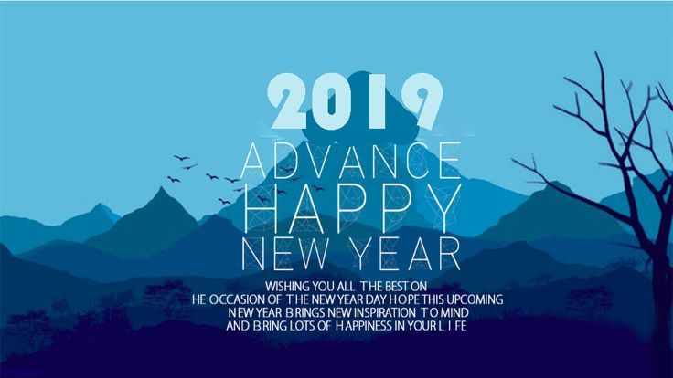 happy new year 2018 quotes quotation image quotes of the day description 2019 new year advance wishes sharing is power dont forget to share this