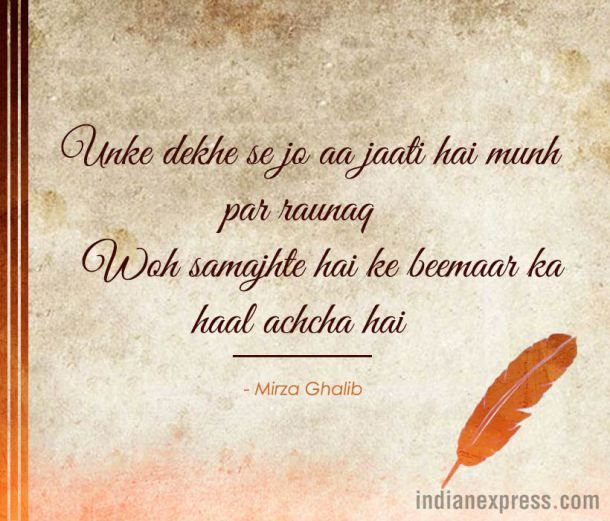 10 beautiful Mirza Ghalib quotes for all the romantics in 2018