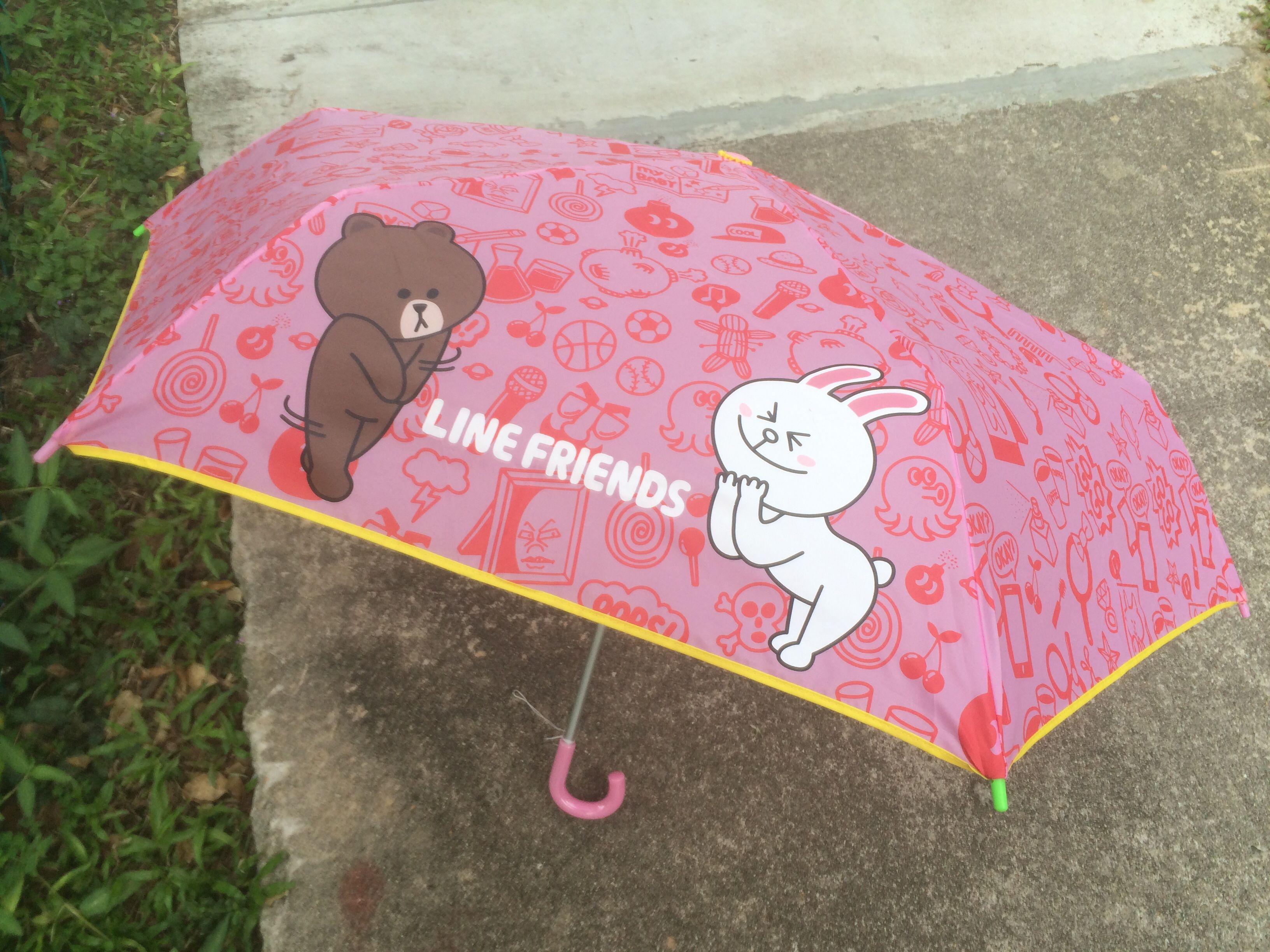 line 雨傘