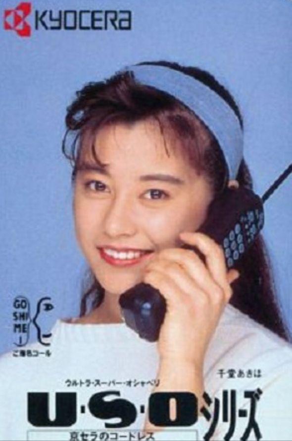 「京セラ 懐かし」の画像検索結果