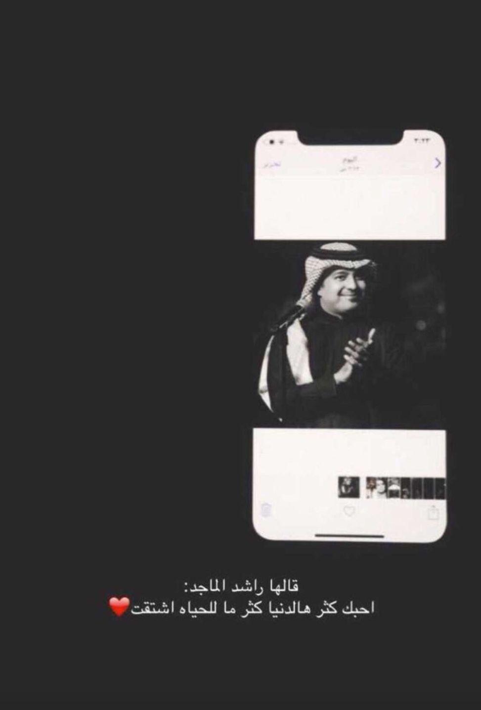 Pin By Esraa Awamleh On Esraa Mixed Feelings Quotes Feelings Quotes Mixed Feelings
