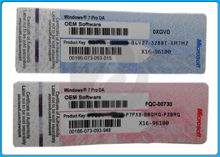 trojan remover 6 8 2 serial key | goablanol | Hp products
