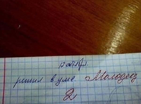 Смешные фотографии: веселые записи в школьных дневниках и ...