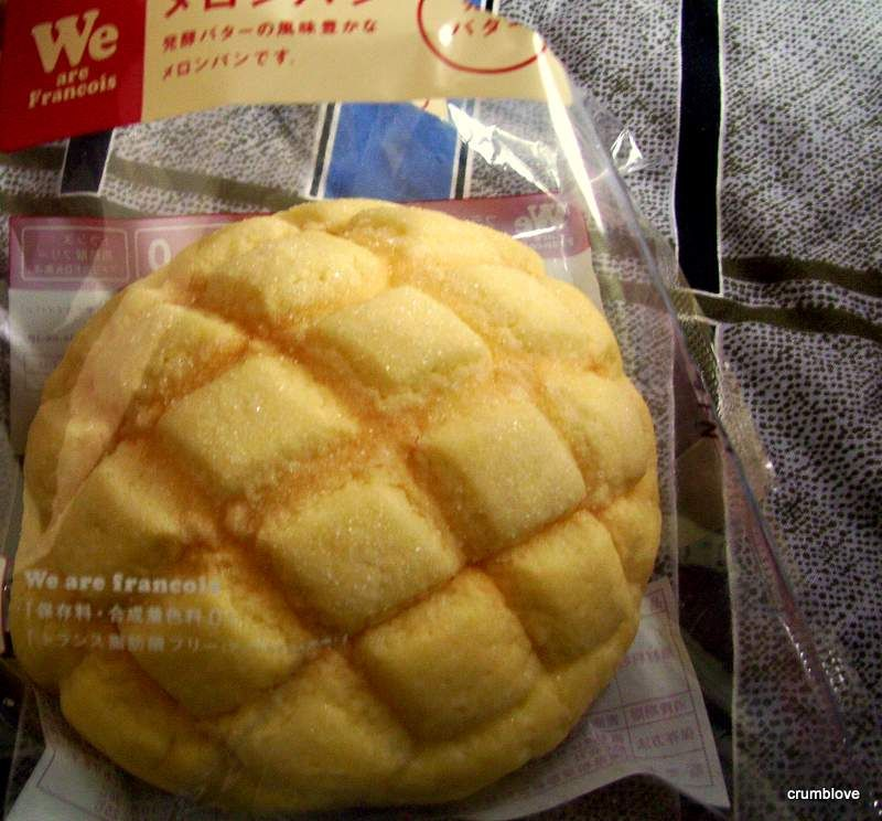 -Vie de France's Packaged Melon Bread's precise diamond shapes still impresses…