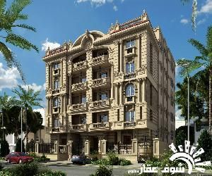 شقة للبيع بالتجمع الخامس بالبنفسج 150م Apartments For Sale Cairo Real Estate