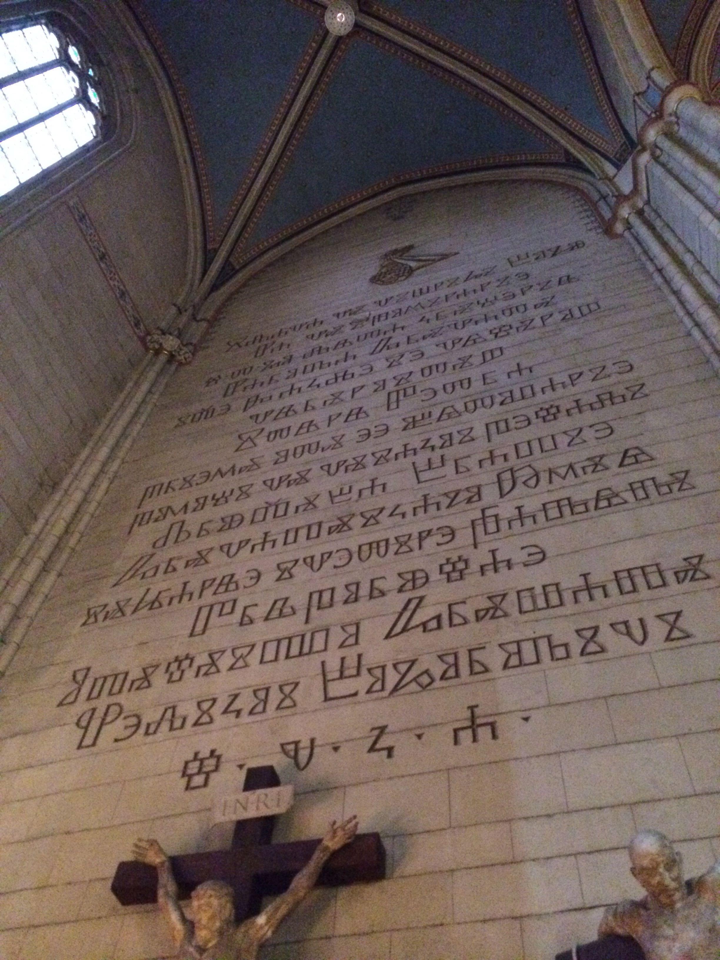 Glagolitic Script Inside Zagreb Cathedral Real Life Life Zagreb