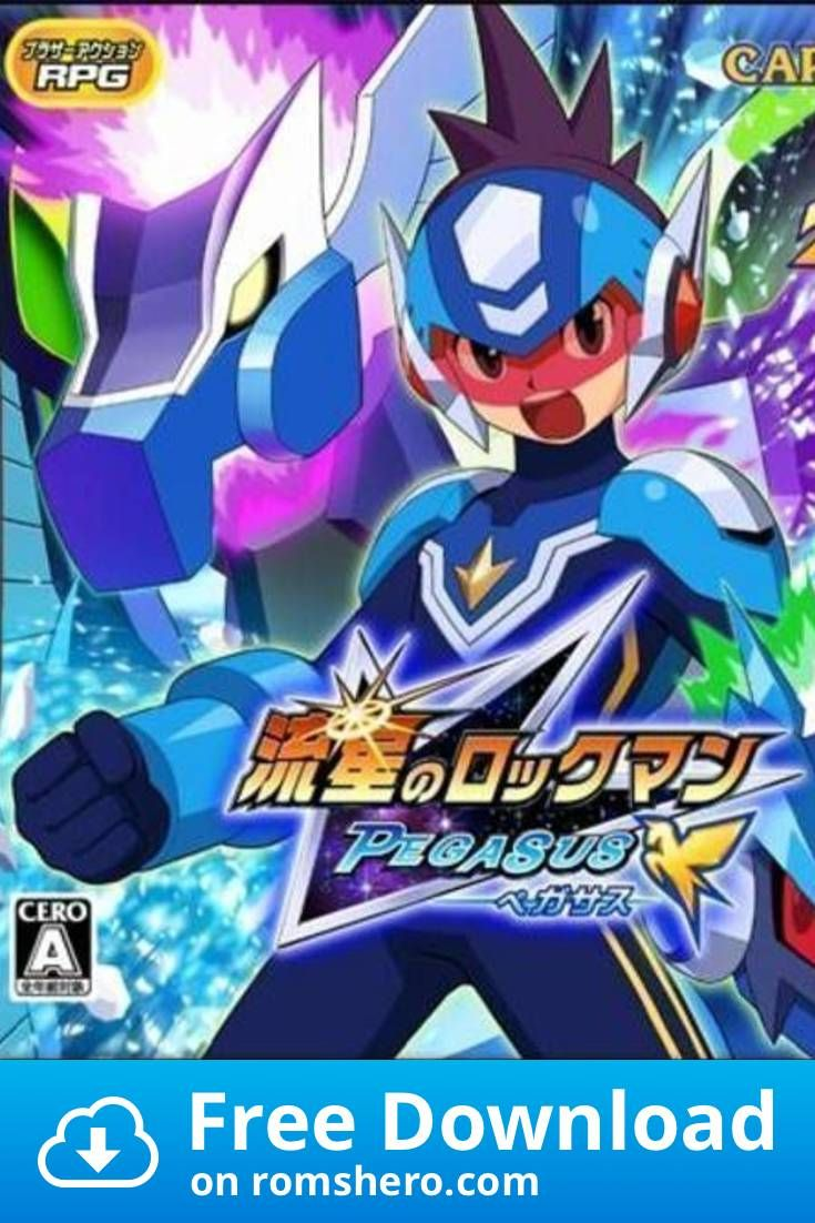 Download Ryuusei No Rockman Ice Pegasus Nintendo DS